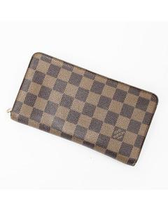 Men's Zippy Long Wallet