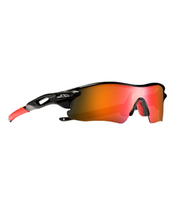 Trespass Unisex Slammed Sunglasses