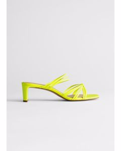 Strappy Heeled Sandals Yellow