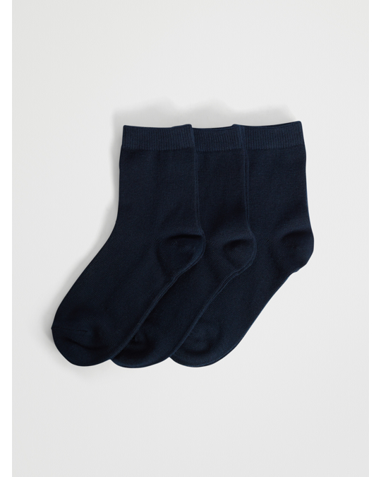 AFOUND OBJECTS Ankle Sock Kids 3-pack