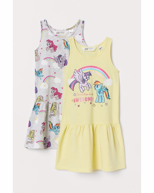 H&M Lic. Butterfly 2-pack Yellow