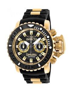 Invicta Sea Hunter 20475 Men's Watch - 50mm