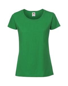 Fruit Of The Loom Womens/ladies Fit Ringspun Premium Tshirt
