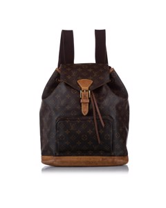 Louis Vuitton Monogram Montsouris Gm Brown