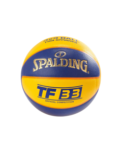 Spalding > Spalding TF 33 In/Out Official Game Ball 76257Z