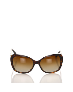 Bvlgari Cat Eye Tinted Sunglasses Brown