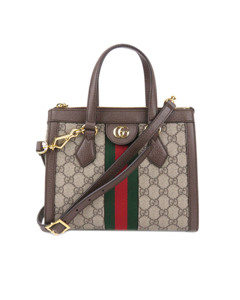 Gucci Gg Supreme Ophidia Satchel Brown