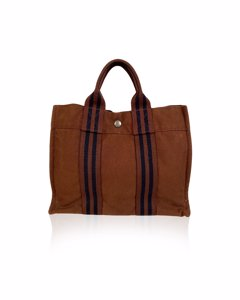 Hermes Paris Vintage Brown Cotton Fourre Tout Pm Tote Bag