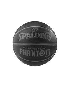 Spalding > Spalding NBA Phantom Street SGT Ball 83193Z