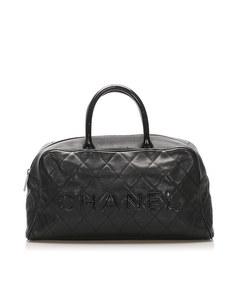 Chanel Caviar Travel Bag Black