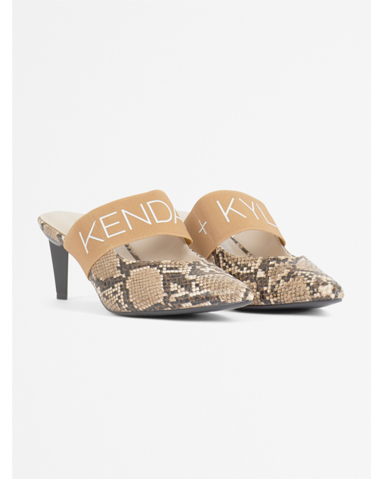 Kendall+Kylie Lacey Naturel