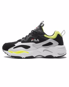 Ray Tracer Cb Black / Neon Lime