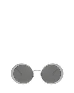 AR6087 30156g Sonnenbrillen