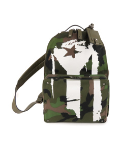 Valentino Camouflage Canvas Backpack Brown