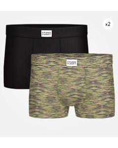 2 Pack Bamboo Trunk