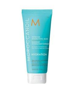 Moroccanoil Intense Hydrating Mask 75ml